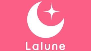 妊活についての相談ができるアプリ「ラルーン」を使ってみた!