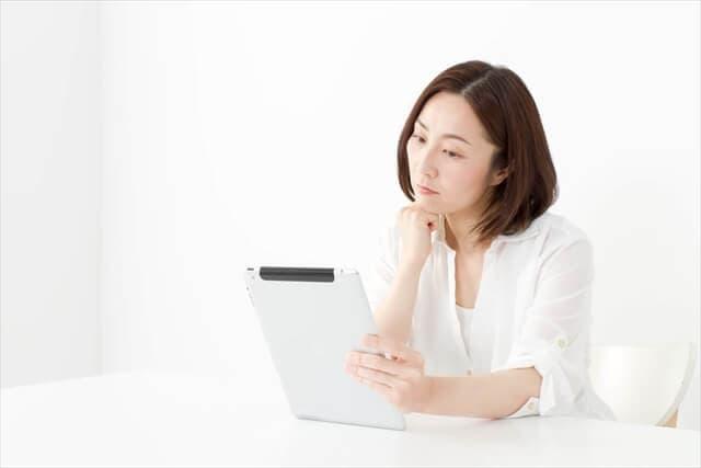 妊娠超初期症状の14の妊娠の兆候【医師監修】