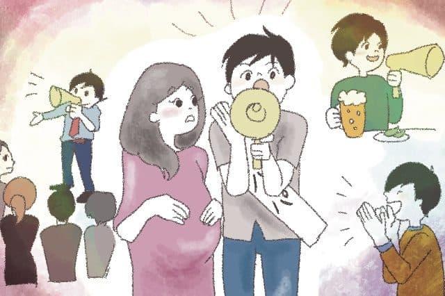 会社で妊娠報告する夫