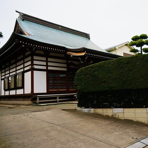 ぼたもち地蔵で有名な杉並区「長延寺」に行ってきました!