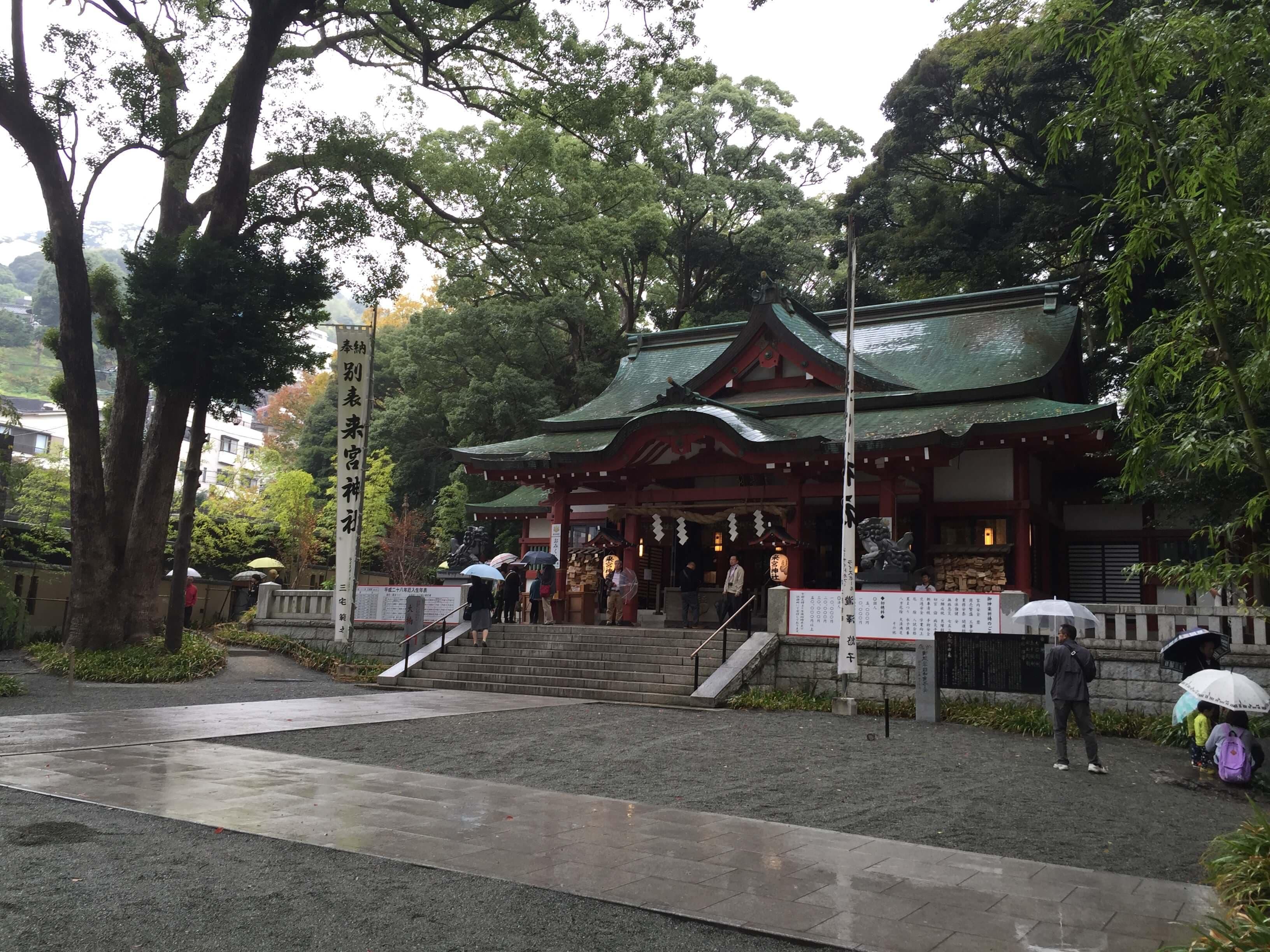 樹齢2,000年の大楠があるパワースポット「来宮神社」に行ってきました!