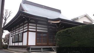 長延寺(ちょうえんじ)