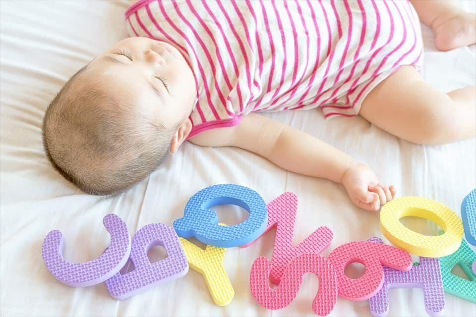 横なる赤ちゃん