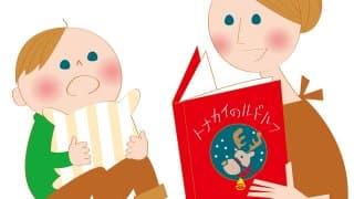 これだけは読んでおきたい!5歳児におすすめの絵本10選