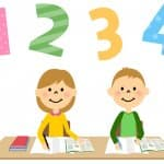 算数が苦手な子に共通する三つの特徴克服法はこれ!