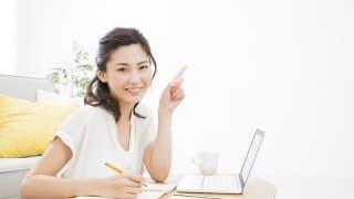 在宅で仕事ができるクラウドソーシングが主婦に大人気!メリットとデメリットを徹底調査!