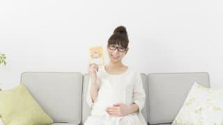 後悔しないための「出産前にやることリスト」