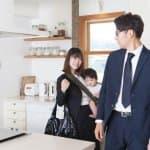 共働きは子育てにどう影響する?上手に子育てを行う三つの方法