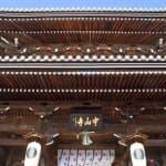全国のおすすめ安産祈願神社・お寺9選!