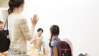 学童保育のメリット・デメリットについて考える