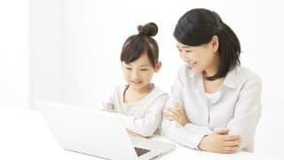 インターネットを上手に活用しよう!小学生でも安全なネットの使い方はこれ!