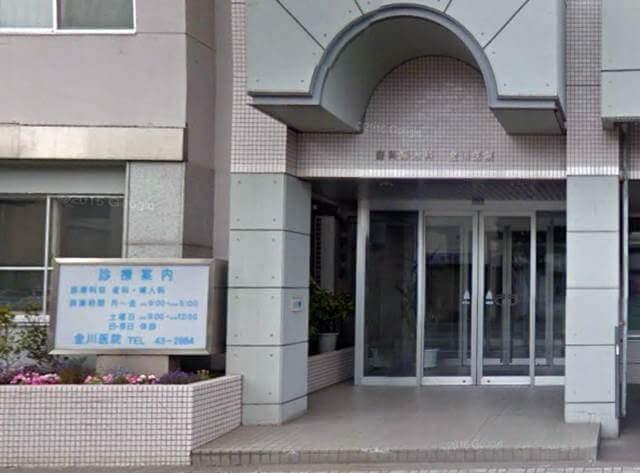 金川産婦人科医院
