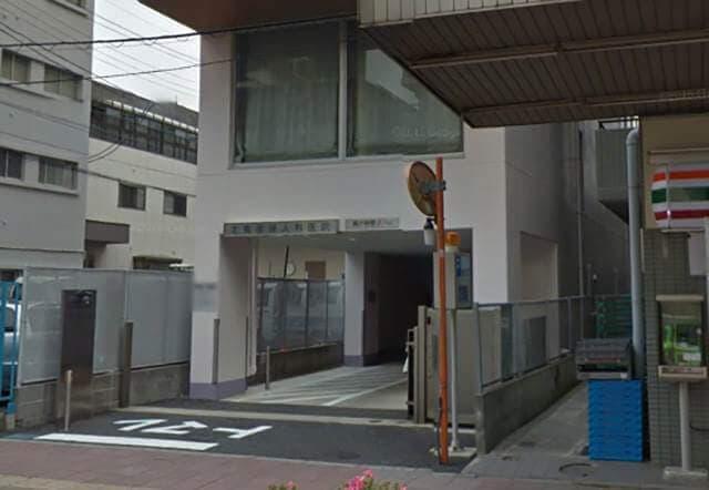 北島産婦人科医院