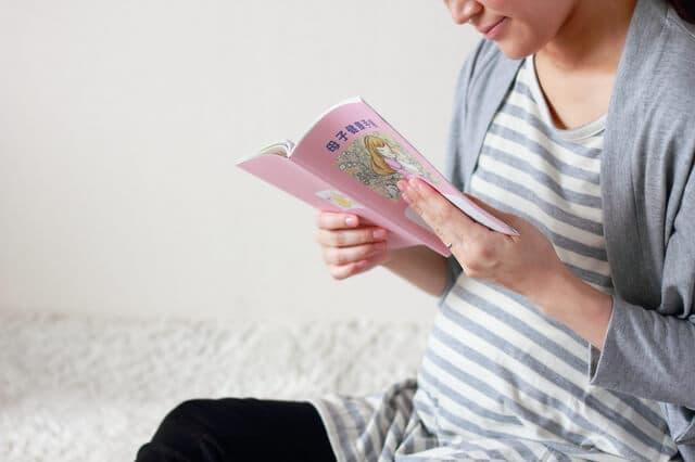 妊娠28週目