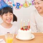 子どものお誕生日パーティーを盛り上げるコツ9選