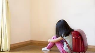 万が一子どもがいじめられたらどこに連絡・相談すれば良い?