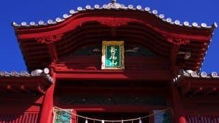 中国地方のおすすめ安産祈願神社・お寺9選!