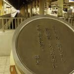 上野駅(東京都台東区)のおすすめ産婦人科6選