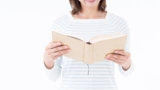 尾木ママ以外にも!子育てで迷ったら子育て評論家の本を読んでみよう!