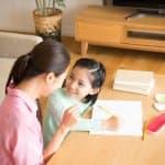 成績アップは家庭学習のやり方ひとつ!おすすめの勉強法はこれ!