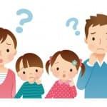 【大切】子どもに赤ちゃんはどうやってできるの?と聞かれたら