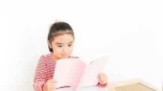 たまGoo!がおすすめする小学校低学年で読んでおきたい名作文学9選