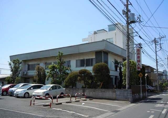 高浜産婦人科医院