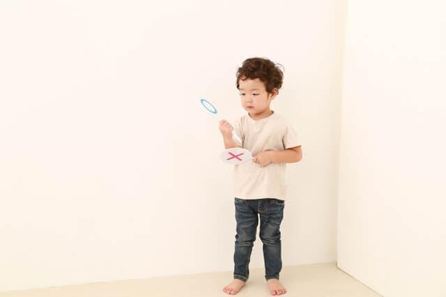 三歳児神話