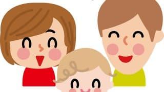 子どもの養育費に大助かりな児童手当の手続き・申請方法