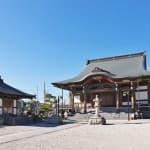平塚駅(神奈川県平塚市)の産婦人科7選