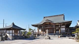 平塚駅(神奈川県平塚市)のおすすめ産婦人科7選