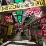荻窪駅(東京都杉並区)のおすすめ産婦人科8選