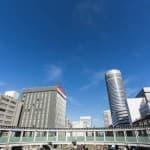 新横浜駅(神奈川県横浜市)の産婦人科6選