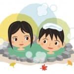 温泉で妊娠力アップ! 愛媛県の子宝温泉3選