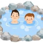 マタ旅に行くなら温泉がいい!妊婦にやさしいマタニティプランがある温泉宿6選【九州編】