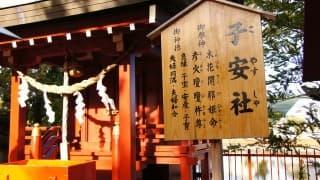 授かりたい!長野県の妊活パワースポット3選