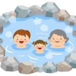 泊まりは無理でも・・・家族で楽しめる秋田県日帰り温泉3選