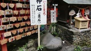 授かりたい!京都府の妊活パワースポット3選