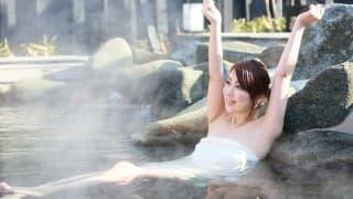 温泉で妊娠力アップ! 神奈川県の子宝温泉3選