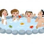 泊まりは無理でも・・・家族で楽しめる岐阜県日帰り温泉3選