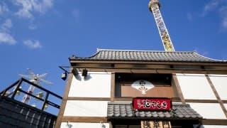 授乳室がある浅草・上野・秋葉原・両国・錦糸町の人気スポット3選