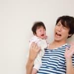 赤ちゃんのパパ見知りがついにきた!いつまで続くの?原因と対処法を紹介