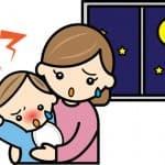 アパート・マンション暮らしの人は必見!赤ちゃんの夜泣きによる騒音トラブル解消法3つ