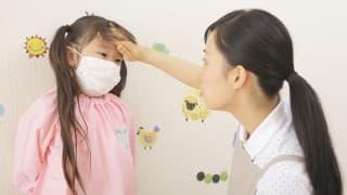 子どもの発熱は突然に!頼める病児保育を予めリサーチ【東京】