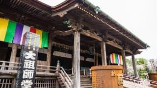 授かりたい!千葉県の妊活パワースポット4選