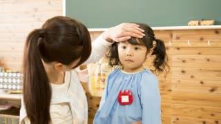 子どもの発熱は突然に!頼める病児保育を予めリサーチ【横浜】