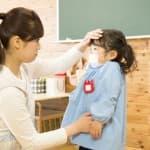 子どもの発熱は突然に!頼める病児保育を予めリサーチ【札幌】