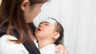 子どもの発熱は突然に!頼める病児保育を予めリサーチ【神戸】