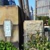 浅草橋駅・両国駅(東京都台東区・墨田区)のおすすめ産婦人科3選