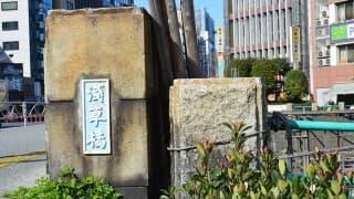浅草橋駅(東京都台東区)のおすすめ産婦人科2選